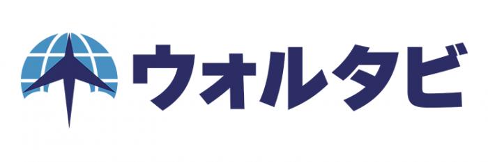 ブログ『ウォルタビ』のロゴ