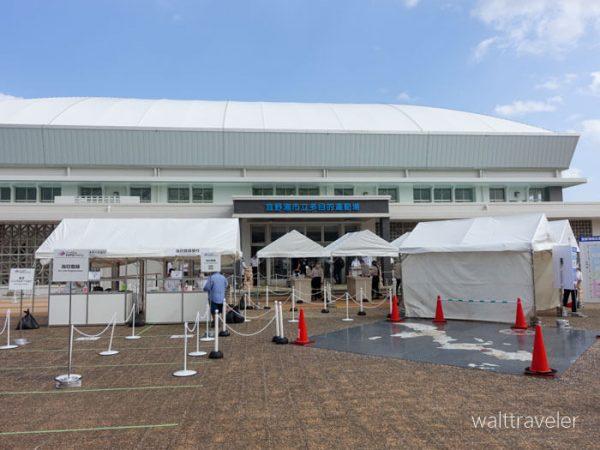 ツーリズムEXPOジャパン2020 旅博 旅行博