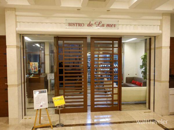 メルキュールホテル沖縄那覇 沖縄旅行