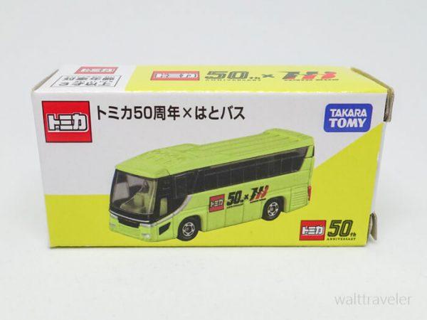 トミカ リアルトミカ号 はとバス