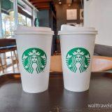 スタバ スターバックス おかわり ワンモアコーヒー