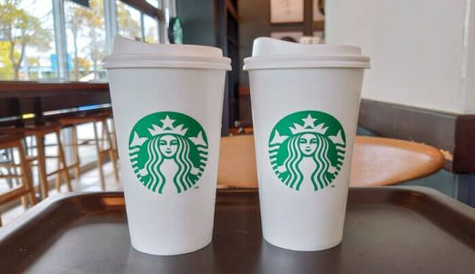スタバでコーヒーおかわり!ワンモアコーヒーで税込108円!注文方法は?