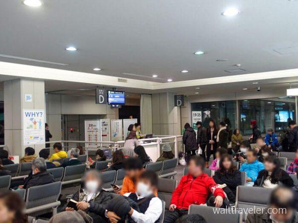 広島日帰り旅行 スプリングジャパン IJ624 広島→成田 広島空港