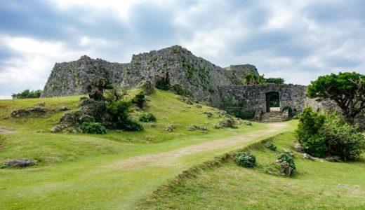 中城城跡は築城技術が高く沖縄の絶景も楽しめる世界遺産!アクセス・見どころは?