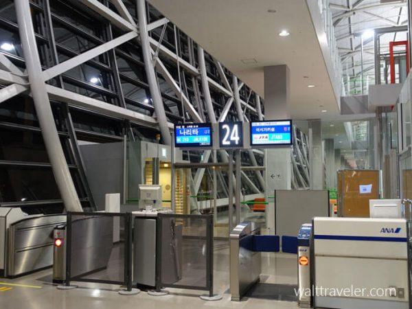 大阪日帰り旅行 ジェットスター GK210 関西→成田 関西空港