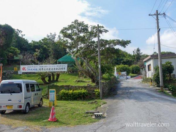 中城城跡 沖縄旅行