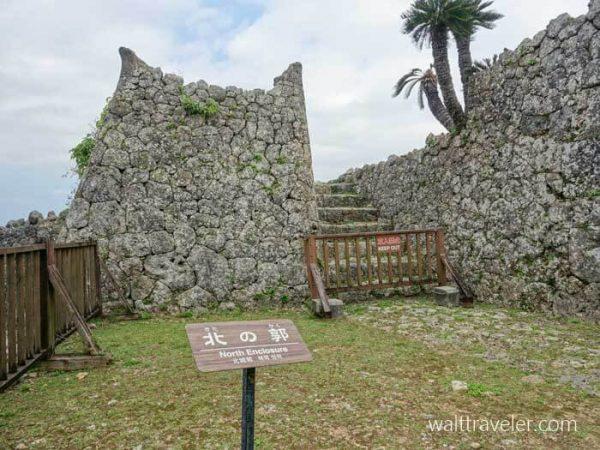 中城城跡 北の郭 沖縄旅行