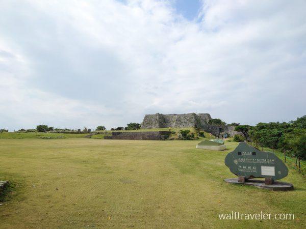 中城城跡 馬場 記念運動場 沖縄旅行